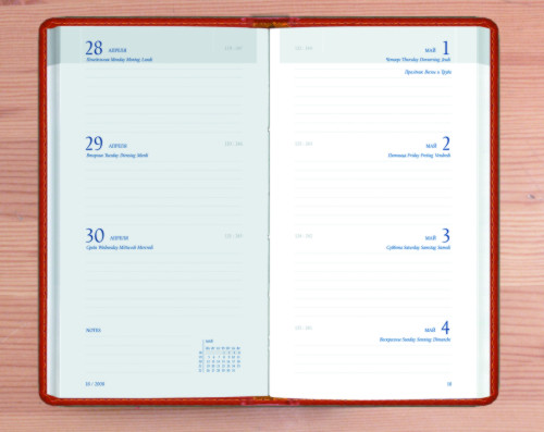 ежедневник внутри фото